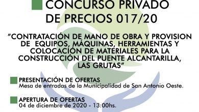 Photo of CONCURSO PRIVADO DE PRECIOS 017/20