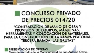 Photo of CONSTRUCCIÓN DE LA RAMPA PEATONAL TERCERA BAJADA, CONCURSO PRIVADO DE PRECIOS N° 014/2020