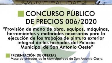 Photo of PINTURA EXTERIOR INTEGRAL DE LAS FACHADAS DEL PALACIO MUNICIPAL DE SAN ANTONIO OESTE, CONCURSO PÚBLICO DE PRECIOS N° 006/2020