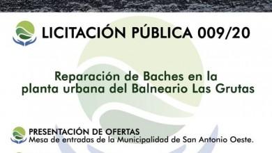 Photo of REPARACIÓN DE BACHES EN LA PLANTA URBANA DE LAS GRUTAS, LLAMADO A LICITACIÓN PÚBLICA N° 009/2020