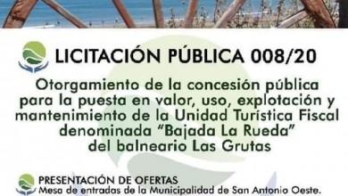 Photo of PARADOR LA RUEDA, LLAMADO A LICITACIÓN PÚBLICA N° 008/2020
