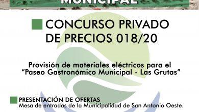 Photo of PASEO GASTRONÓMICO MUNICIPAL, CONCURSO PRIVADO DE PRECIOS N°018/2020