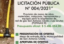 Photo of FONGAS III – LLAMADO A LICITACIÓN PÚBLICA N°004/2021