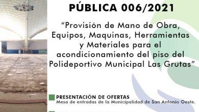 Photo of LICITAN EL ACONDICIONAMIENTO DEL PISO DEL POLIDEPORTIVO MUNICIPAL DE LAS GRUTAS