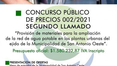Photo of SEGUNDO LLAMADO A CONCURSO PÚBLICO DE PRECIOS N°002/2021 – RED DE AGUA POTABLE