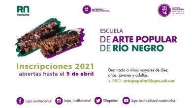 Photo of INSCRIPCIONES ABIERTAS PARA LA ESCUELA DE ARTE POPULAR DEL IUPA