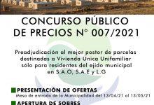 Photo of LLAMADO A CONCURSO PÚBLICO DE PRECIOS N° 007/2021 – PARCELAS PARA VIVIENDA ÚNICA UNIFAMILIAR