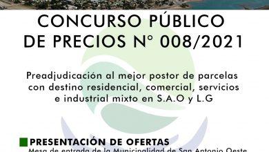 Photo of LLAMADO A CONCURSO PÚBLICO DE PRECIOS N° 008/2021 – PARCELAS CON DESTINO RESIDENCIAL, COMERCIAL, SERVICIOS E INDUSTRIAL MIXTO
