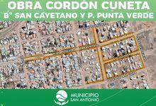 Photo of COMIENZA LA OBRA DE CORDÓN CUNETA EN LOS BARRIOS SAN CAYETANO Y PORTAL PUNTA VERDE