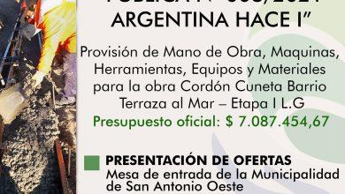 Photo of LICITACIÓN DE OBRA DE CORDÓN CUNETA DE ARGENTINA HACE I