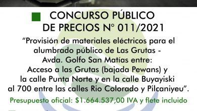 Photo of CONCURSO PÚBLICO POR MATERIALES ELÉCTRICOS PARA EL ALUMBRADO