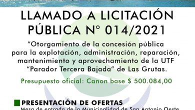 """Photo of LICITACIÓN DE LA """"TERCERA BAJADA"""""""