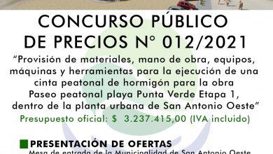 Photo of CONCURSO PÚBLICO PARA LA CINTA PEATONAL DE LA COSTANERA PUNTA VERDE