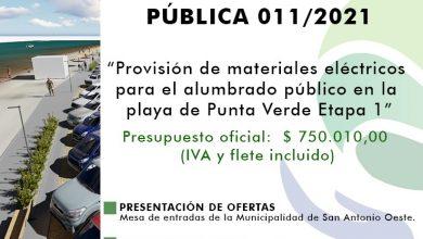 Photo of LICITACIÓN PÚBLICA PARA EL ALUMBRADO DE LA COSTANERA PUNTA VERDE