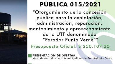 """Photo of LICITACIÓN DEL """"PARADOR PUNTA VERDE"""""""